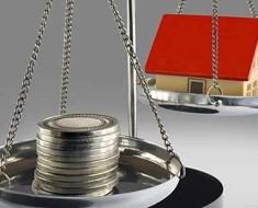 новый налог на недвижимость 2016 в России