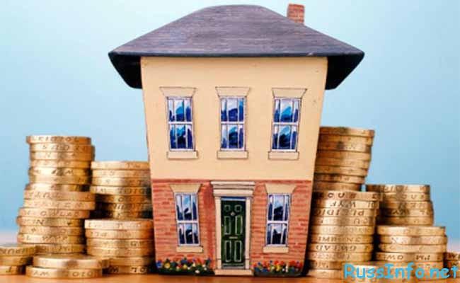 будет ли введен новый налог на недвижимость в 2016 году