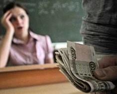 закон о платном среднем образовании 2016