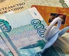 сумма губернаторских выплат в 2016 году в России