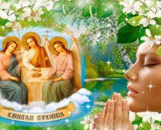 традиции празднования Троицы