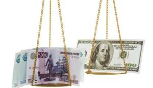 предсказание экстрасенсов курса рубля к доллару на 2016 год