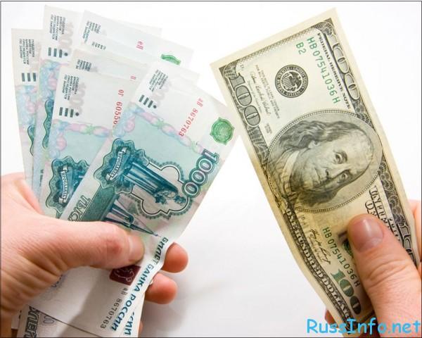 какой курс рубля ждать в 2016 году в России