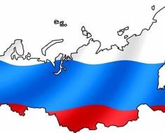 что ожидает Россию в 2016 году