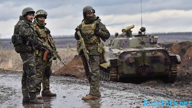 предсказание когда закончится война в Донбассе 2016