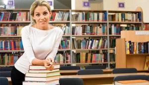 будет сокращение библиотекарей в 2016 году