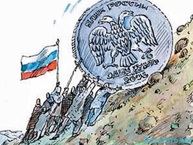 обесцениться ли рубль в 2016 году
