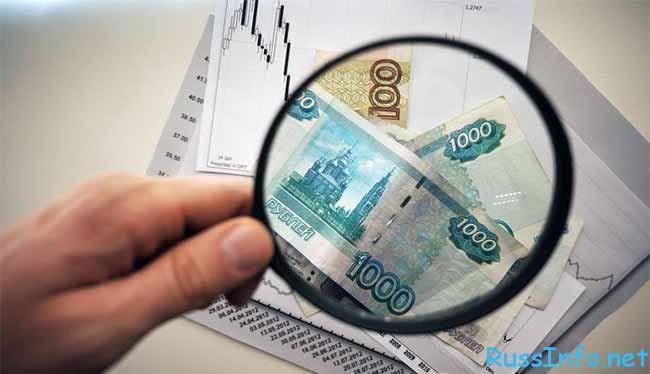 рогноз инфляции Минэкономразвития на 2016 год