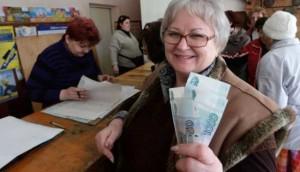 начисление пенсии работающему пенсионеру в 2016 году в России