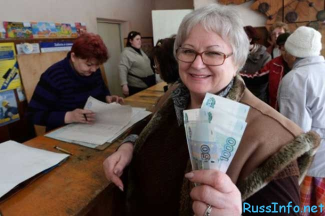 Под какие проценты можно взять кредит в совкомбанке пенсионерам