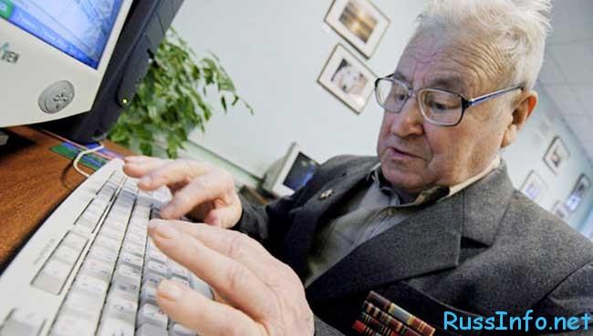будет ли платится пенсия работающим пенсионерам в 2016 году