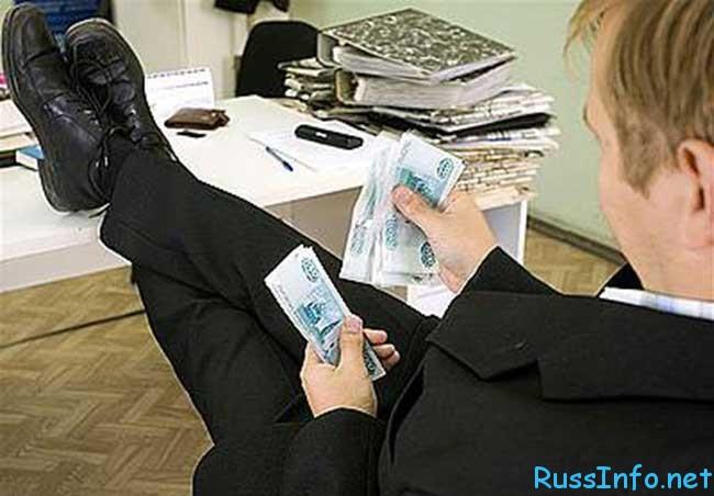 будет ли повышение зарплаты чиновников в 2016 году