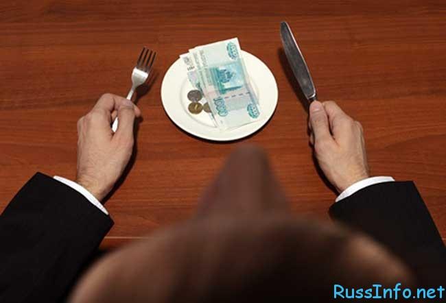 прибавка к зарплате чиновникам в 2016 году в России
