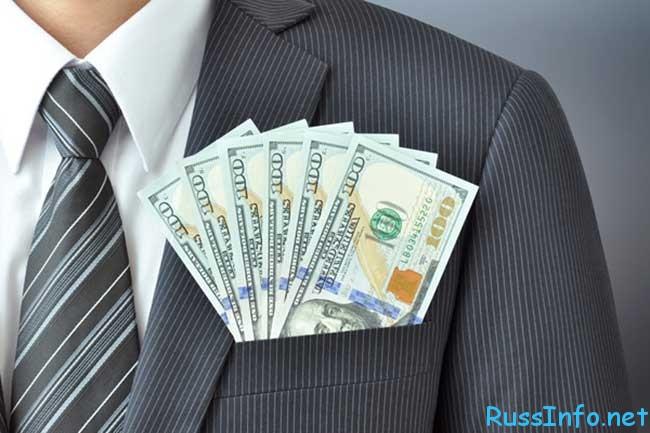 прибавка к зарплате федеральным госслужащим в 2016 году в России