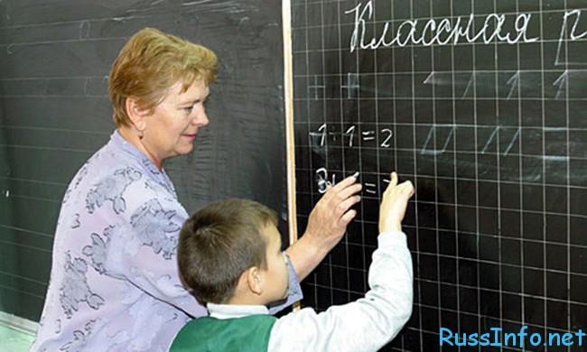 будет ли повышение зарплаты педагогам в 2016 году