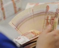 прибавка к зарплате педагогам в 2016 году в России