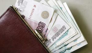 прибавка к зарплате работникам культуры в 2016 году в России