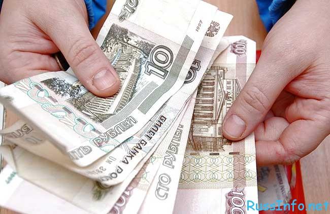 повышение зарплаты в федеральной службе исполнения наказаний последние новости