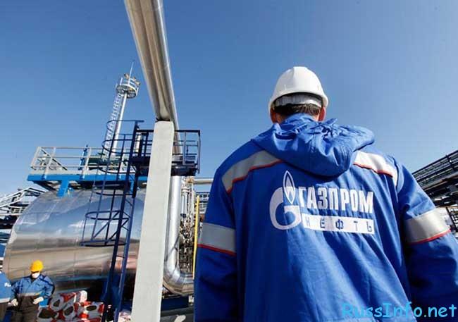будет ли повышение зарплаты сотрудникам Газпрома в 2016 году