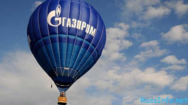 повышение окладов сотрудников Газпрома в России последние новости