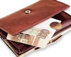 прибавка к зарплате таможенникам в 2016 году в России