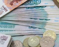 прибавка к зарплате военным в 2016 году в России