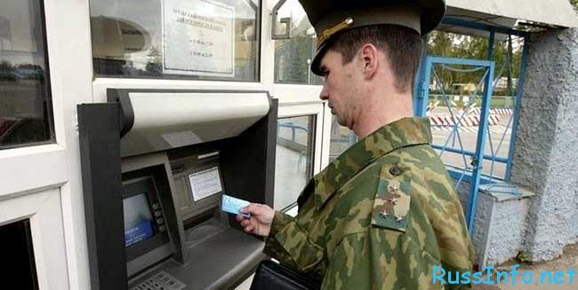 будет ли повышение зарплаты военным в 2016 году
