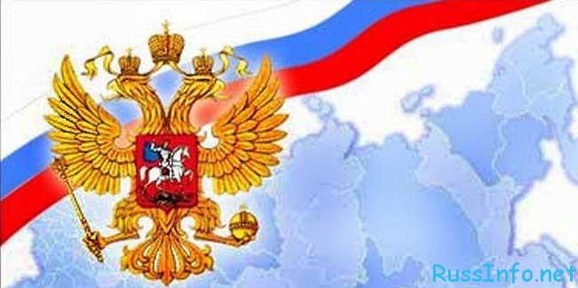 перспективы развала РФ 2016