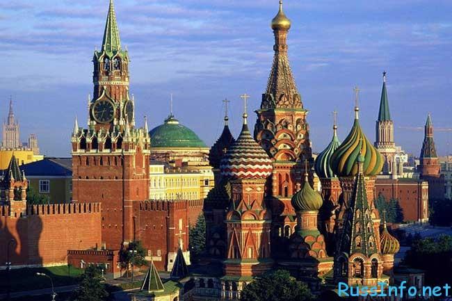прогноз развала России в 2016 году