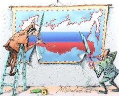 развал РФ в 2016 году