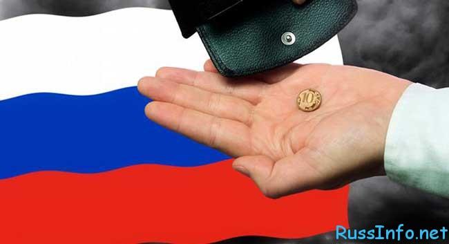 ждет ли Россию дефолт в 2016 году