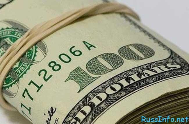 прогноз Демуры на курс доллара
