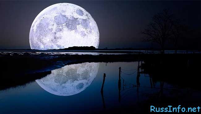 лунный календарь фаз 2016
