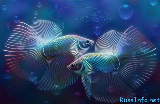 гороскоп на послезавтра для рыбы