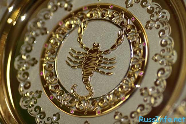 созвездия скорпиона гороскоп