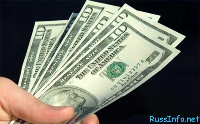 реальные прогнозы что будет с долларом в 2016 году в России