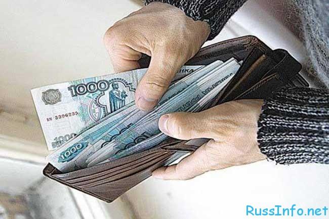 какая будет средняя зарплата в 2016 году в России