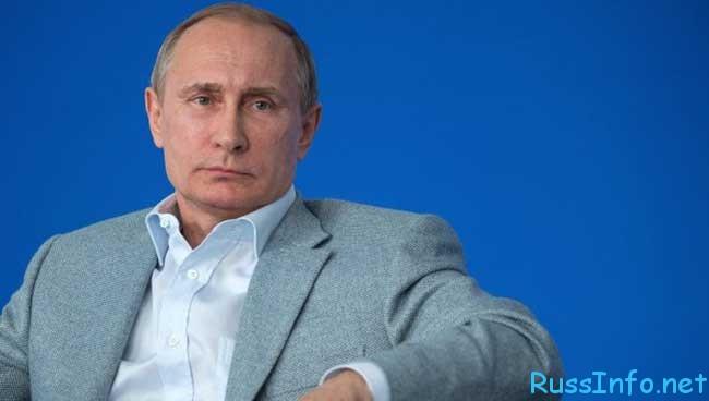 Прогноз социально-экономического развития России на 2016 год