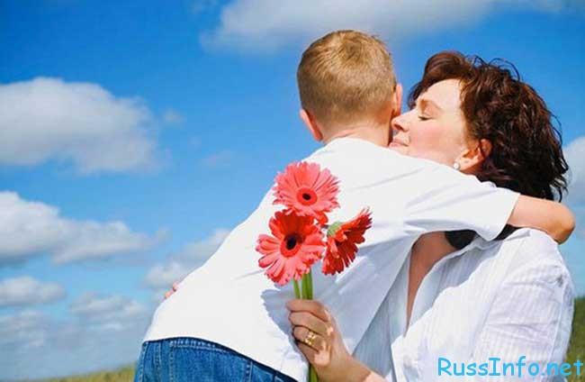 какого числа день матери в 2020 году в России