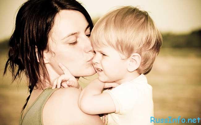 праздник день матери в 2020 году в России