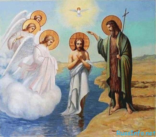 когда будет Крещение Господне в России