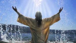 Крещение Господне в 2018 году