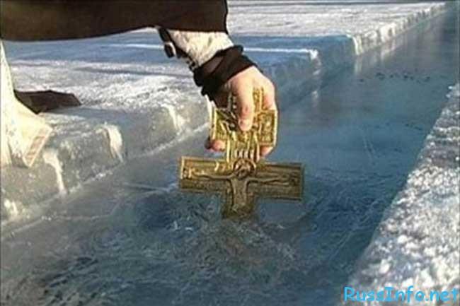 какого числа Крещения Господня в 2018 году