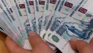 деноминация в РФ в 2016 году по мнению экспертов