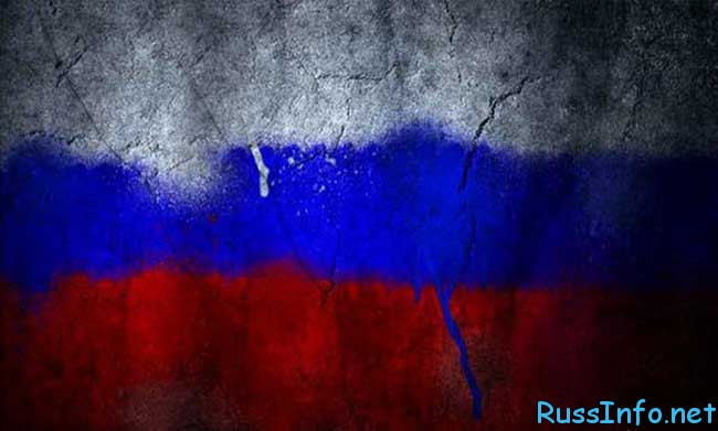 крах экономики России неизбежен в 2016 году