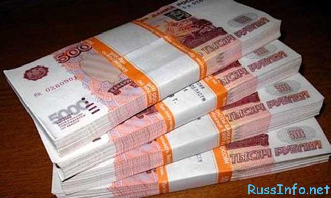 куда вложить рубли в 2016 году чтобы не потерять