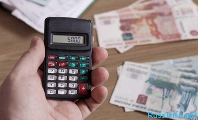 Источники финансирования выплат государственных и трудовых пенсий