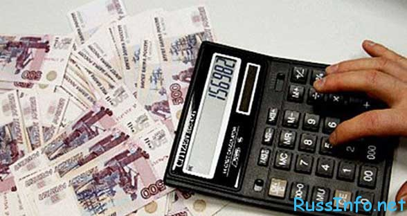 калькулятор пенсии в 2016 году