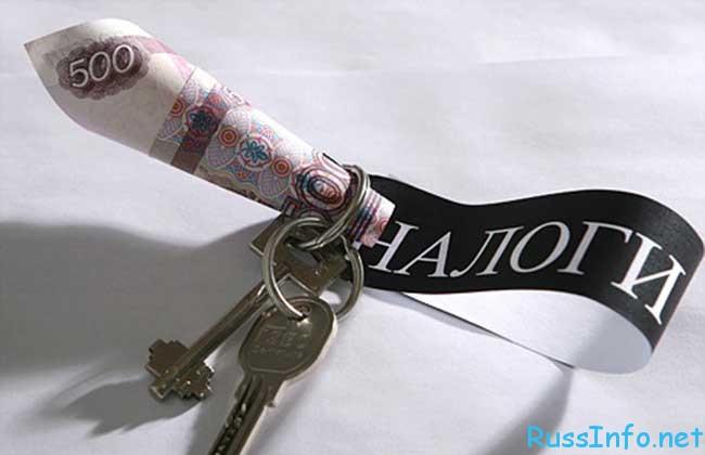 налог на недвижимость организаций в 2016 году