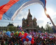 календарь государственные праздники России в 2018 году